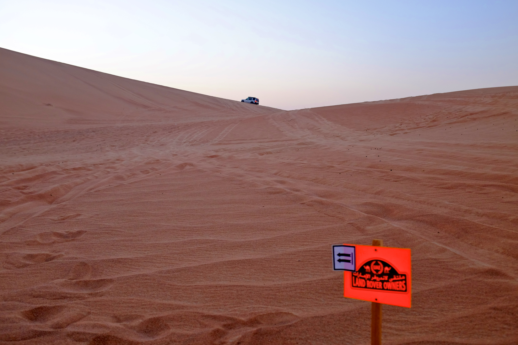 Land Rover Owners UAE