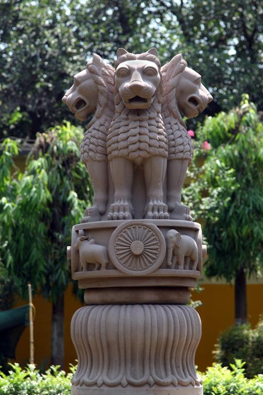 ashokan_stupa_sarnath