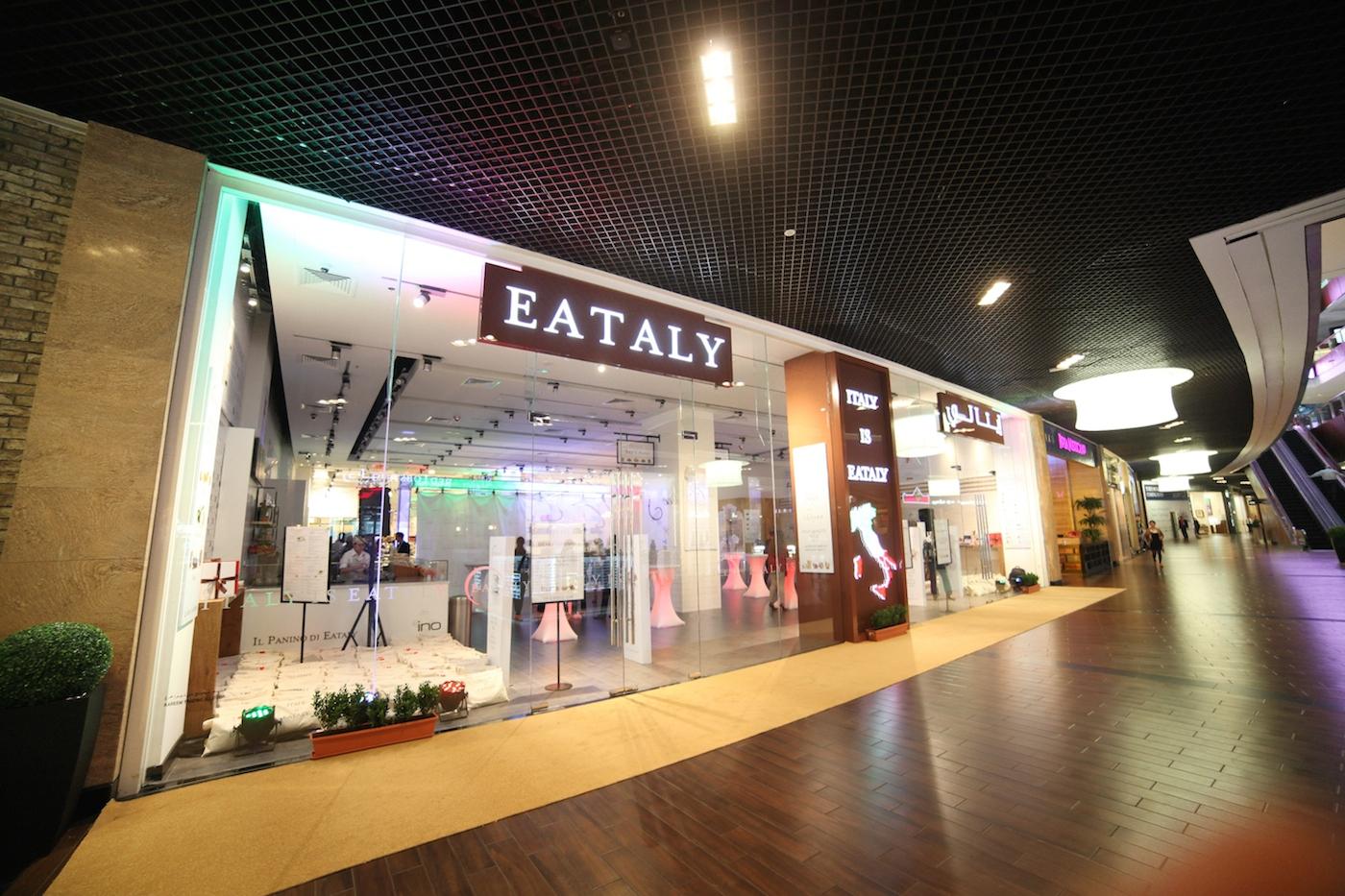 Eataly Dubai