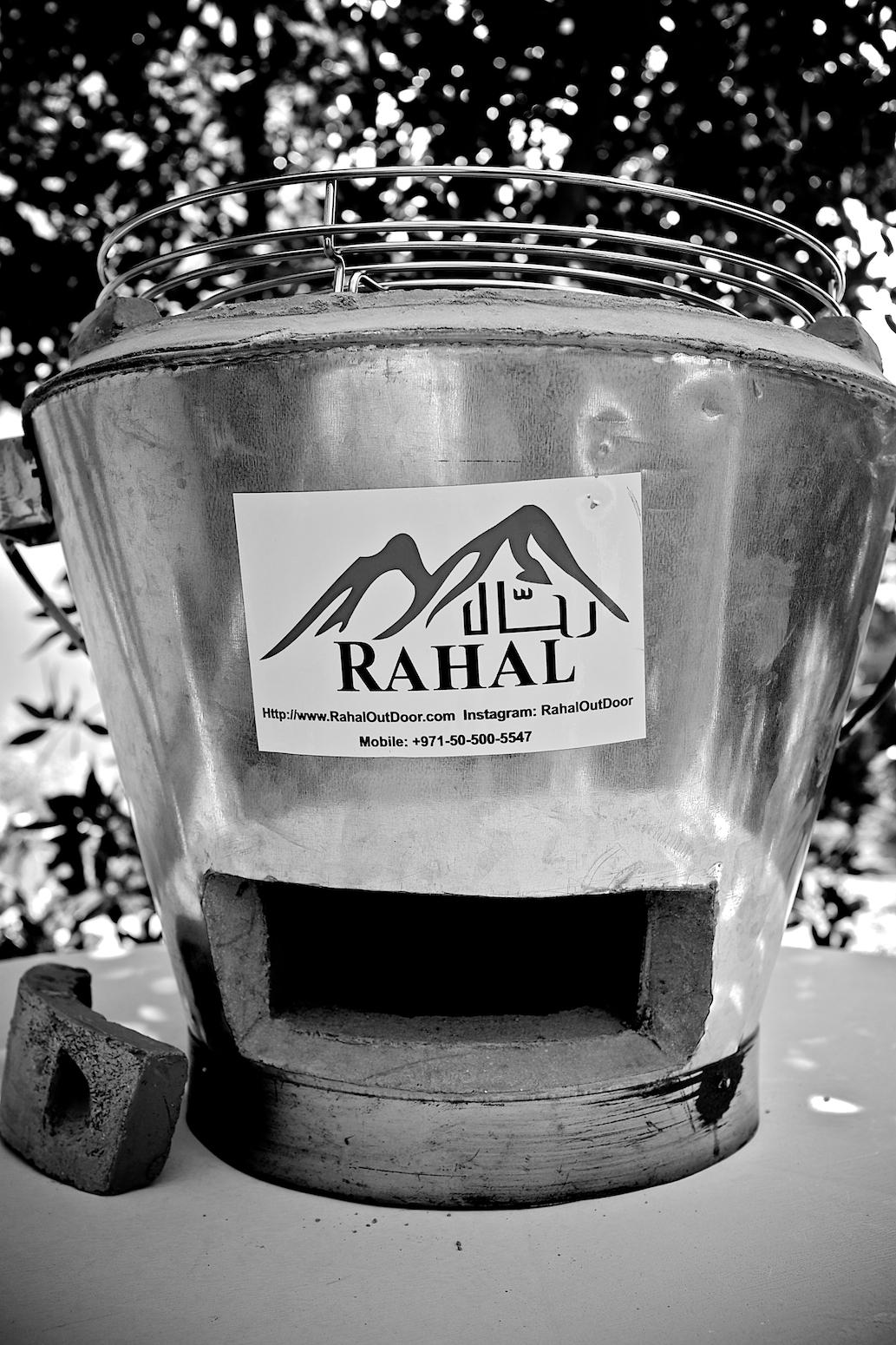Rahal Thai Stove