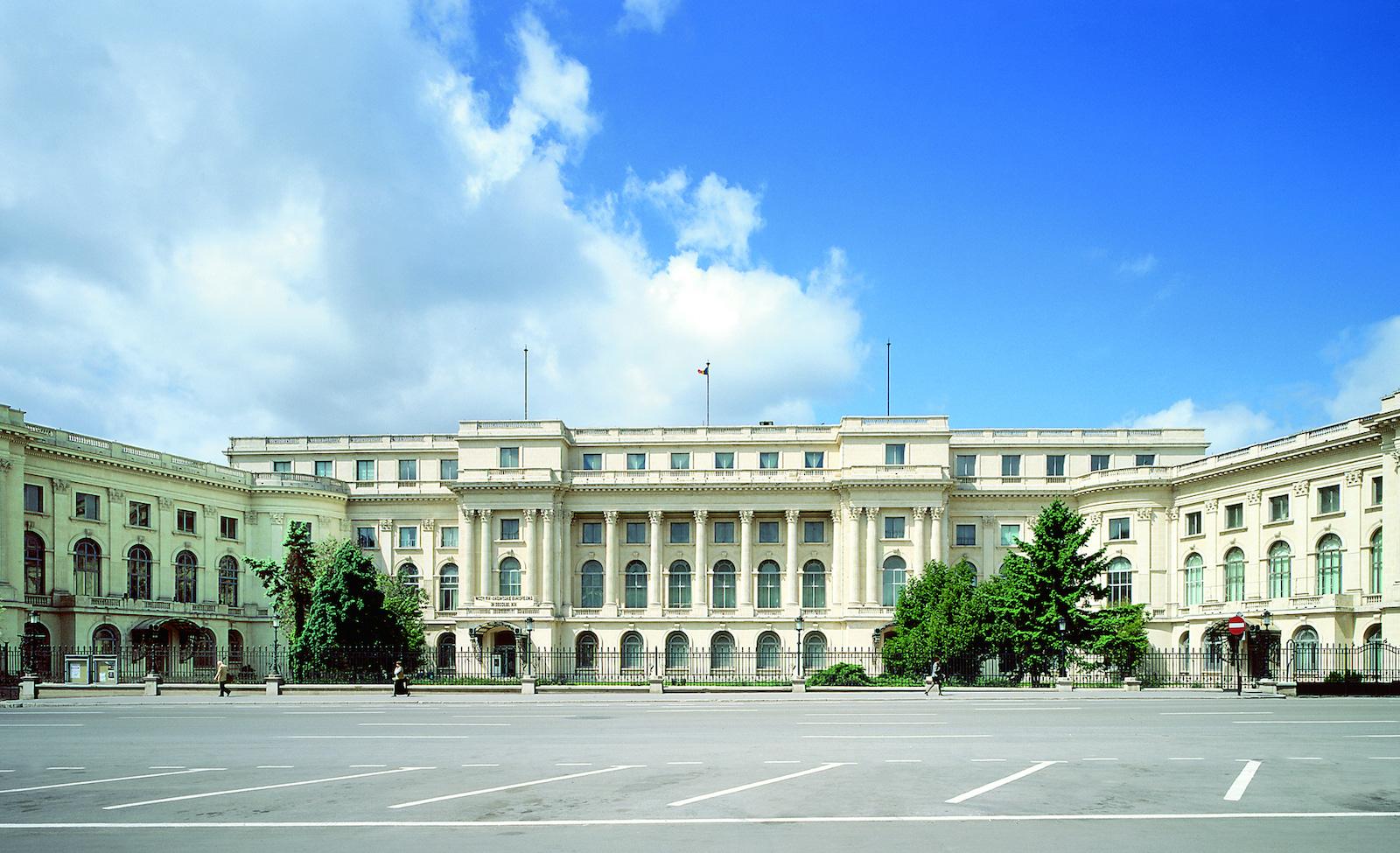 Bucharest Art Museum