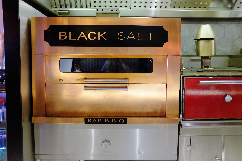 weekenduae Black Salt
